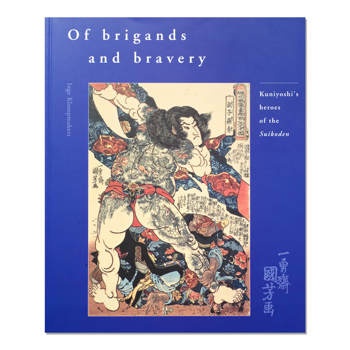 Of Brigands and Bravery