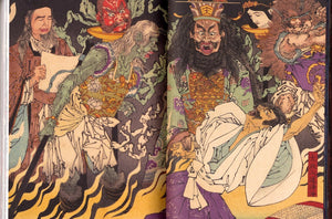 Villains In Ukiyo-e