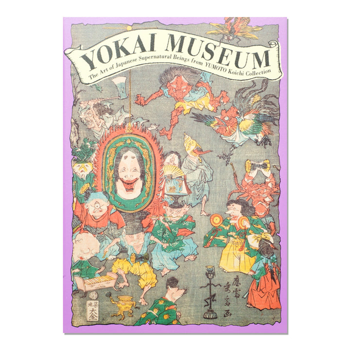 Yokai Museum: The Art of Japanese Supernatural Beings from YUMOTO Koichi Collection