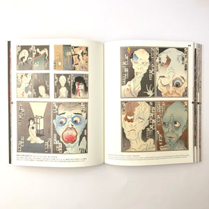 Something Wicked from Japan: Ghosts, Demons & Yokai in Ukiyo-e Masterpieces