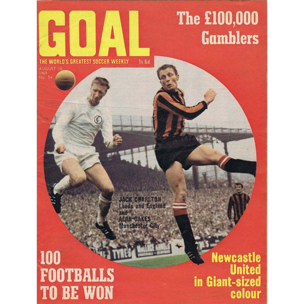 Goal Magazine | 16 August 1969 | Newcastle United | The Mag Shop