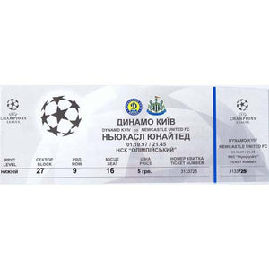 Dynamo Kiev v Newcastle United | 1 October 1997 | UEFA Champions League Ticket | The Mag Shop