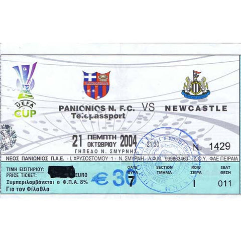 Panionios v Newcastle United | 21 October 2004 | UEFA Cup Ticket | The Mag Shop