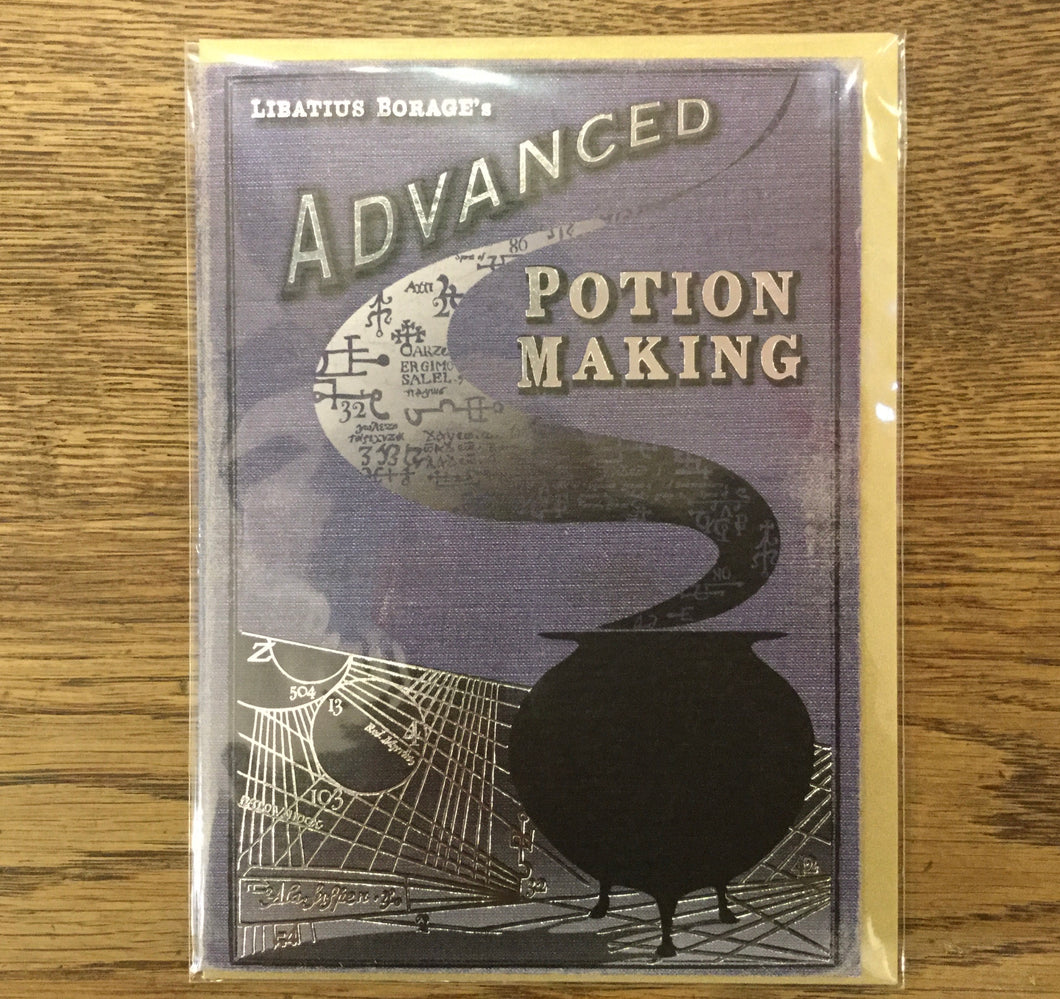 Card Advanced Potioned