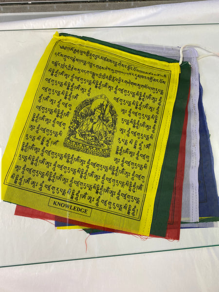Short Prayer Flag lg