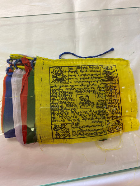 Short Prayer Flag md