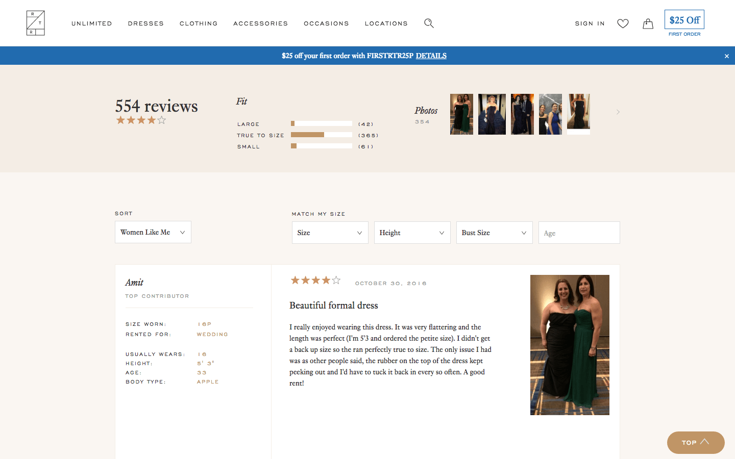 Rent the Runway review page