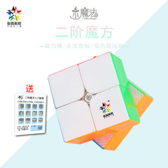 YuXin Little Magic 2x2 M