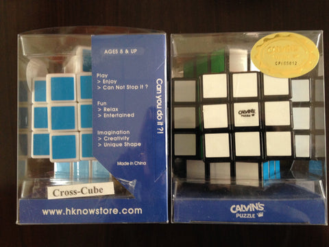 Calvin's 3x3x5 Cross-Cube with Tony Fisher & Evgeniy