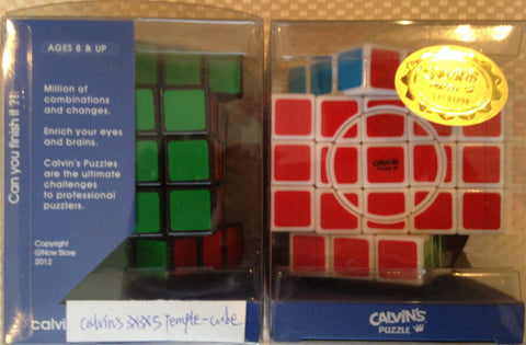 Calvin's 3x3x5 Super Temple-Cube with Evgeniy Logo