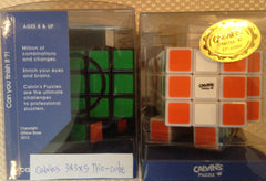 Calvin's 3x3x5 Super Trio-Cube with Evgeniy Logo