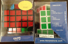 Calvin's 3x3x5 Temple-Cube with Tony Fisher & Evgeniy