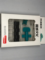 GuoGuan YueXiao Dual-Adjustment Kit