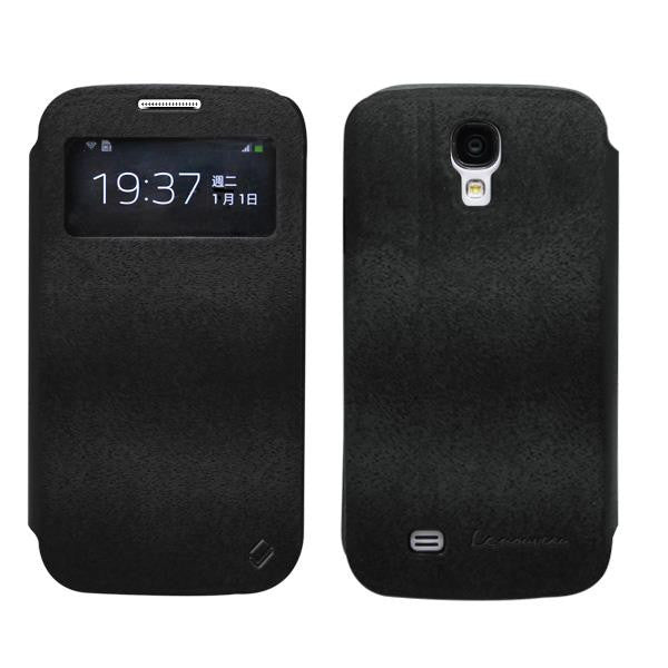 Samsung Galaxy S4 Le Nouveau Case Car Charger Kit