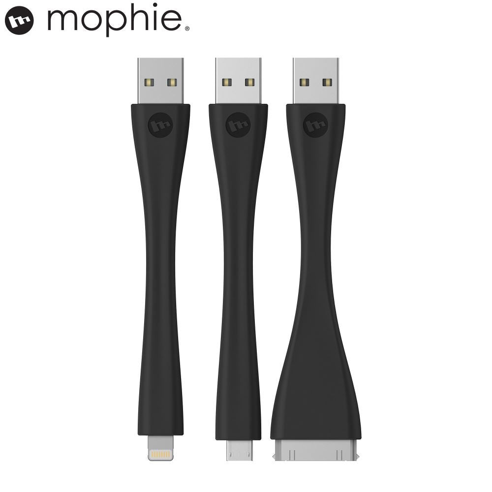 Mophie USB Travel Kit
