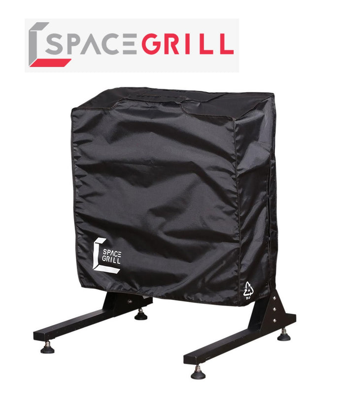 SpaceGrill__Space_Grill_Stand_Cover_SGSTANDCOVER_PROFILE_PIC_RWK3CHWGCD9O.jpg