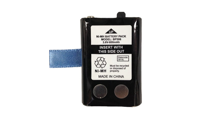 Uniden_BP506_Replacement_Battery_for_UH515_Series_1_SG8PXVROU23F.jpg