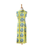 Slim Fit Cheongsam - Nala's Tile