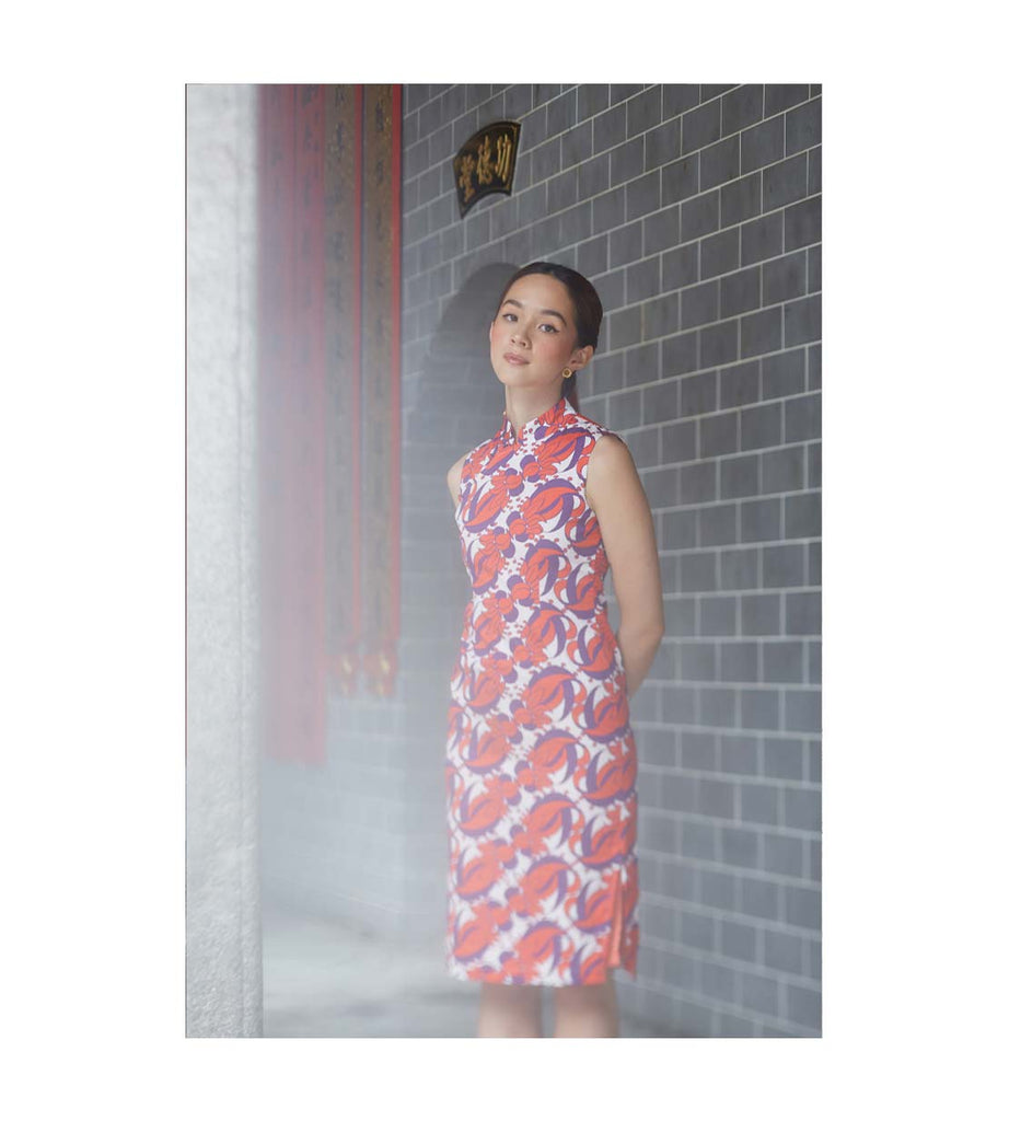 Slim Fit Cheongsam - Cocktail Ring Red