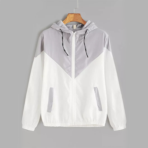 New Women's Fashion Stitching Casual Long-Sleeved Hooded Sports Jacket