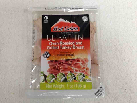 Hod Golan Ultra Thin Oven Roasted And Grilled Turkey Breast