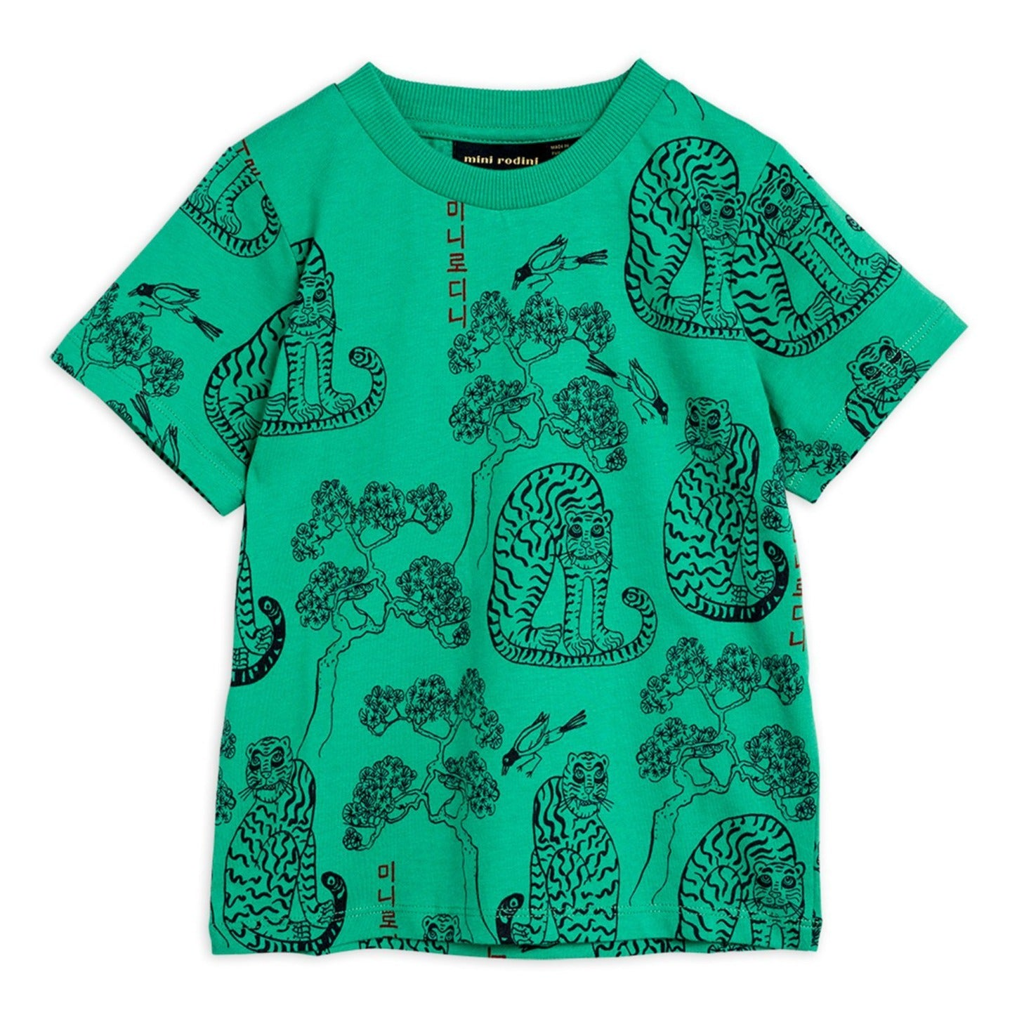 Mini Rodini tigers tee, green