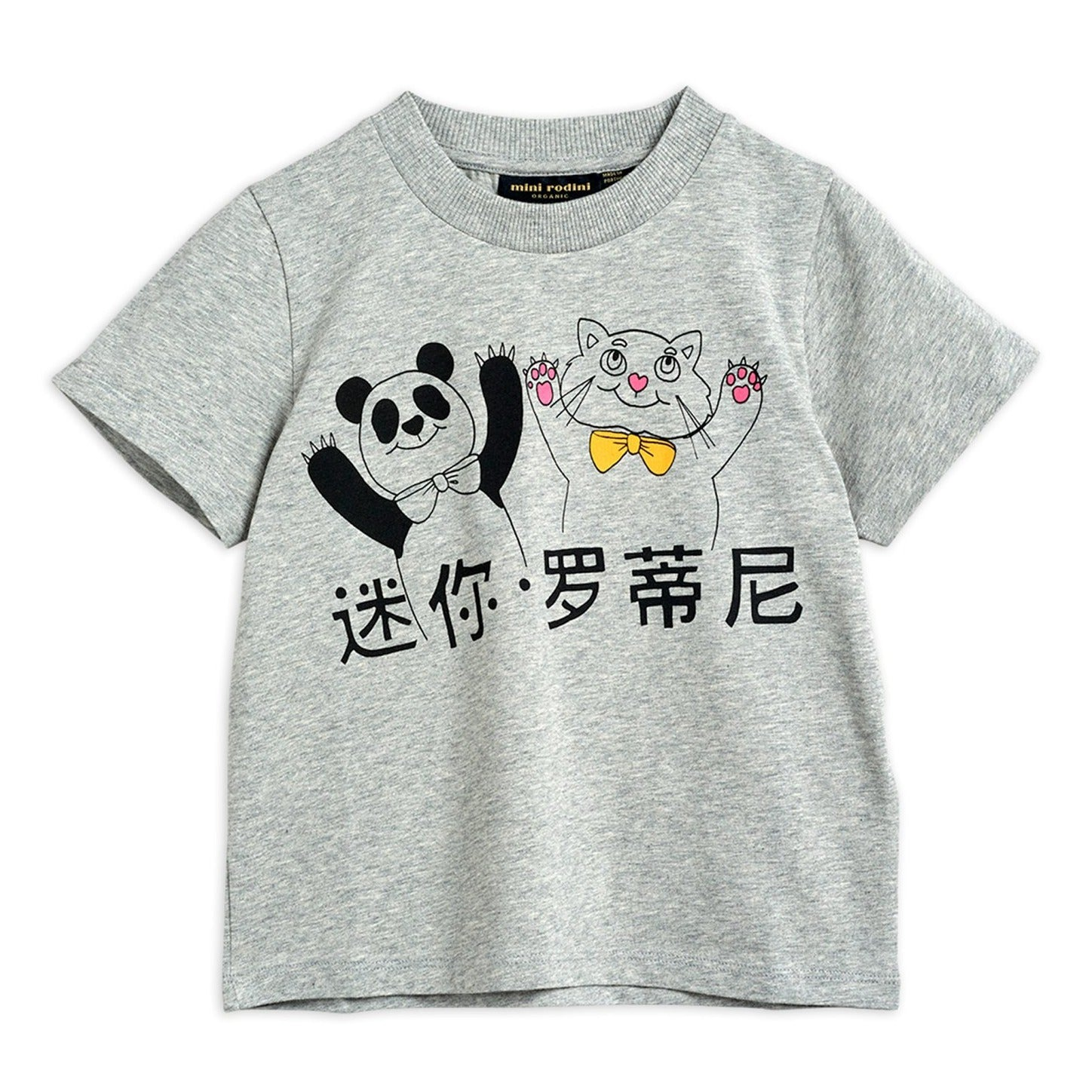Mini Rodini cat & panda sp ss tee, grey melange