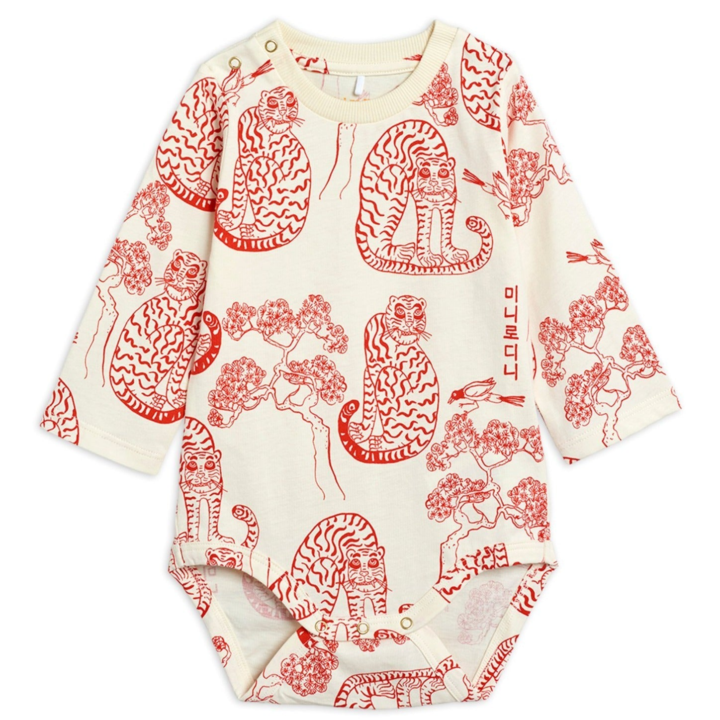 Mini Rodini tigers body, offwhite