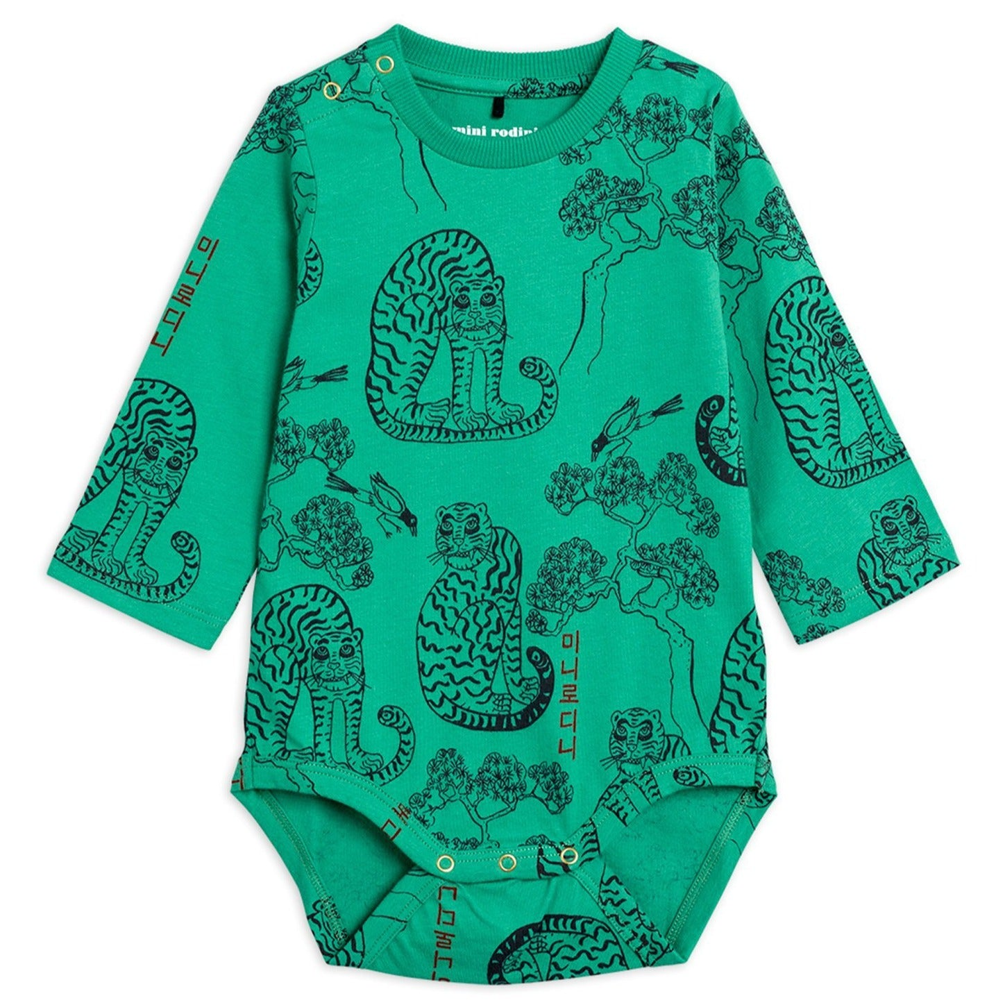 Mini Rodini tigers body, green