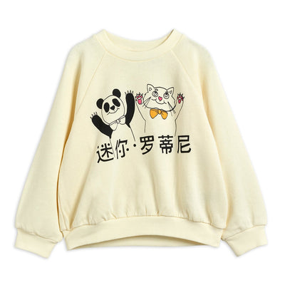 Mini Rodini cat & panda sp svetari, off white