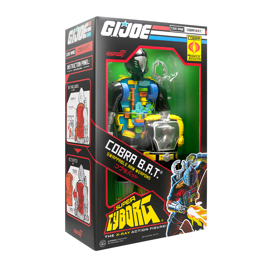 GI Joe Cobra Battle Android Trooper (B.A.T.) By Super7