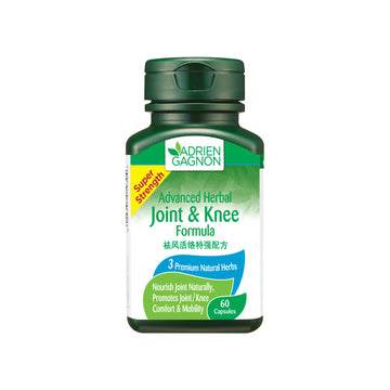 Adrien Gagnon Advanced Herbal Joint & Knee Formula