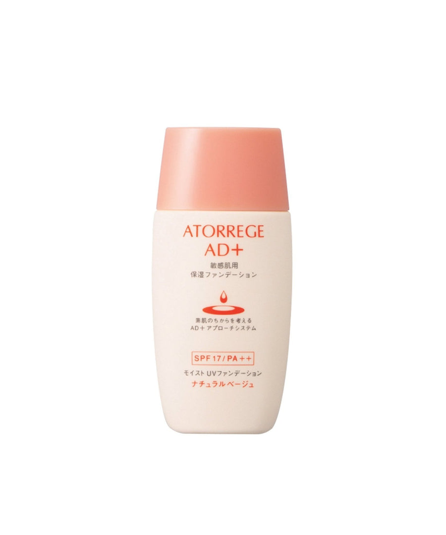 Atorrege Ad+ Moist UV Foundation (Natural Beige)
