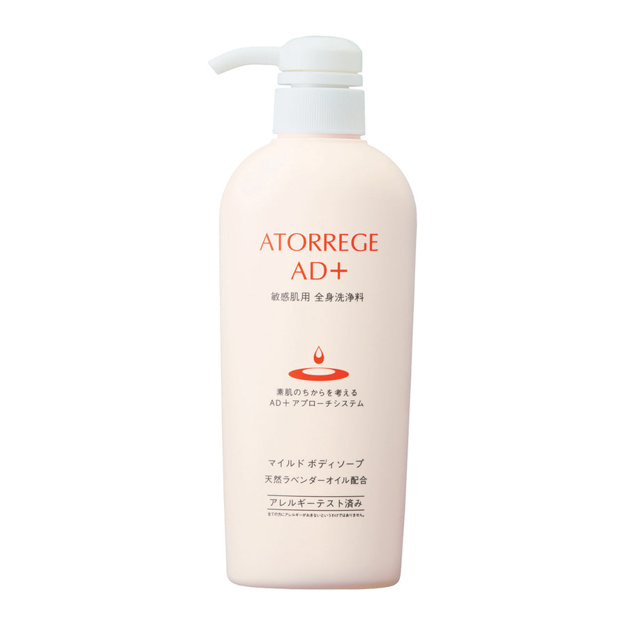 Atorrege Ad+ Mild Body Soap