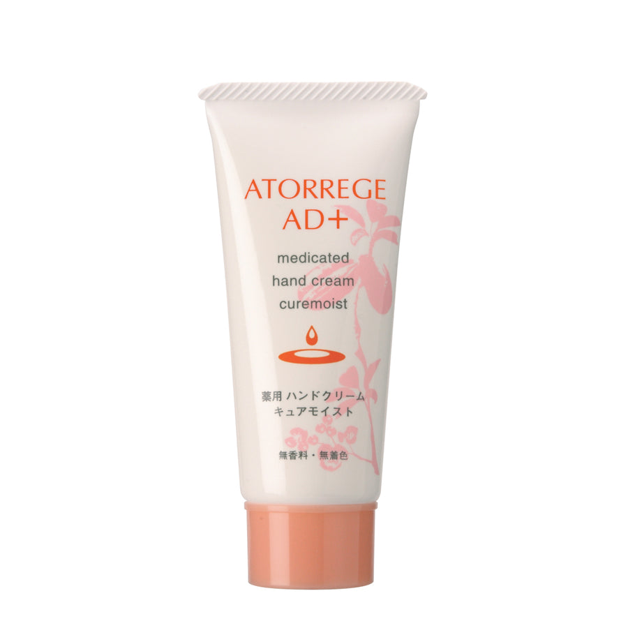 Atorrege Ad+ Hand Cream Curemoist