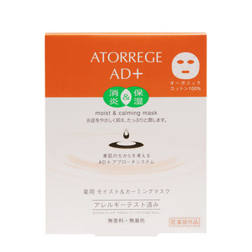 Atorrege Ad+ Moist & Calming Mask