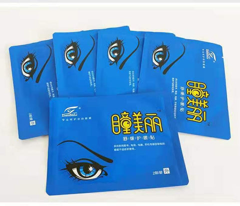 TML Anti-Aging Herbal Eyecare Patch