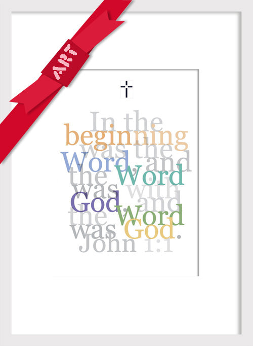 bible wall art christmas gift