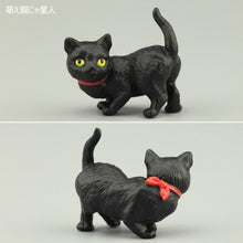 Load image into Gallery viewer, Japanese Genuine Pet Model Figure, PVC, 28 Various Characters, 1pc