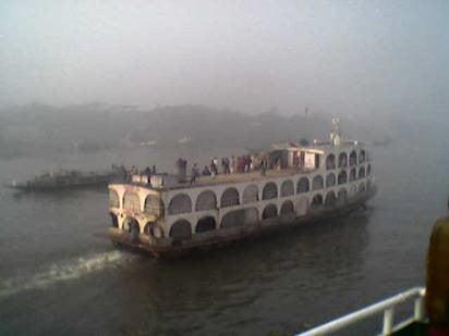 Ferry Barisal to Dhaka Bangladesh