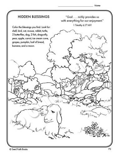 psalm 23 activity book 96 pages hidden images