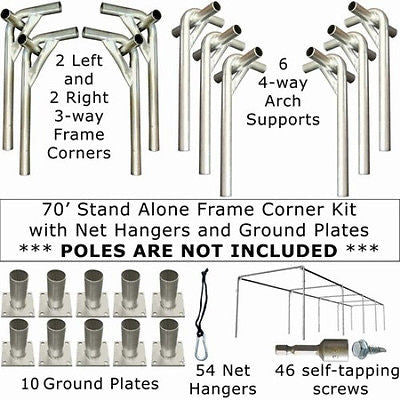 70x14x12 Batting Cage Stand Alone Frame Kit Corner Kit With Ground Plates
