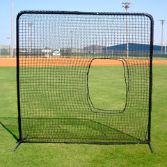 7x7 #42 Softball Practice Net & Frame