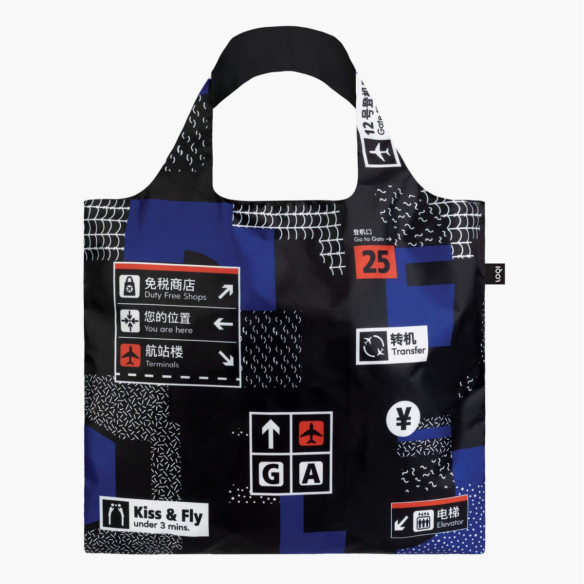 LOQI Airport Icons Bag front  with zip pocket