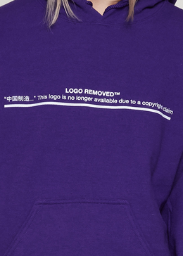 Logo Removed Sweatshirt View 2