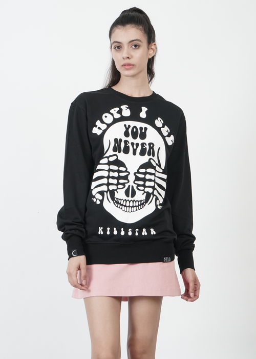Never Sweatshirt
