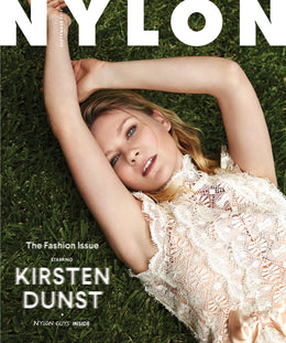 Kirsten Dunst, September 2017 Subscriber Cover