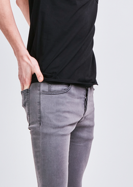 classic ripped skinny jean / grey View 2