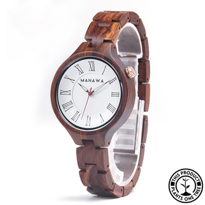 Personalized Wooden Watch made from natural rosewood, minimalist design, roman numbers