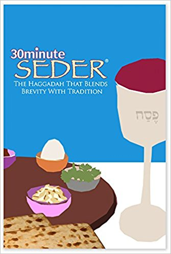 30 Minute Seder by Robert Kopman